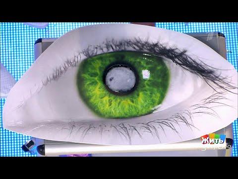 Проверить зрение и подобрать линзы в москве