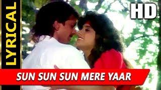 Amit Kumar, Kavita Krishnamurthy | Jawani Zindabad 1990