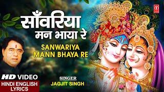 साँवरिया मन भाया Sanwariya Mann   - YouTube