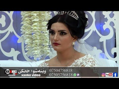 داوه تا عزت و ميساء part4ل هولا ته ناهى 21-8-2017  وينه شوا خانكى xanke video