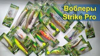 Воблер strike pro challenger x 90 плавающий 9см 12гр загл. 0 7м - 1 5м