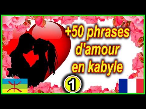 Rencontre femme divorcée en algerie