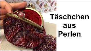 DIY: Täschchen aus Perlen | Geldbeutel häkeln. Anna's Perlen