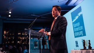 2018 Trailblazer Award Honoree: Joon H. Kim