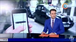 Белорусы жалуются: Uber списывает деньги по несколько раз