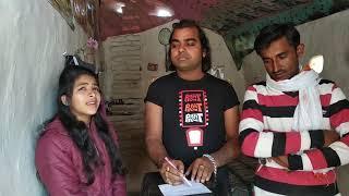 इंटरव्यू शिवा परमार राजू यादव गुलगंज,, सोलंकी स्टूडियो पलेरा टीकमगढ़ के द्वारा, 9926934723