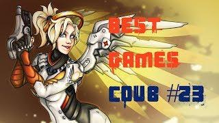 BEST funny games Coub #23/Лучшие приколы в играх 2018