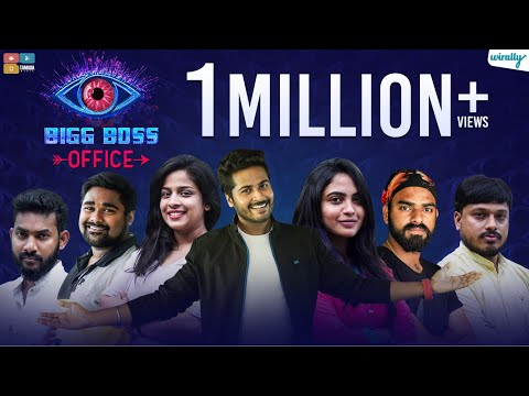Bigg Boss Office | Excellent Spoof of Bigg Boss Telugu Show & Nani