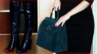 НОВИНКИ зимнего гардероба♥ ОБУВЬ и сумка♥Татьяна Рева