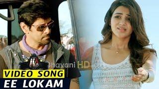 Vikram saves Samantha