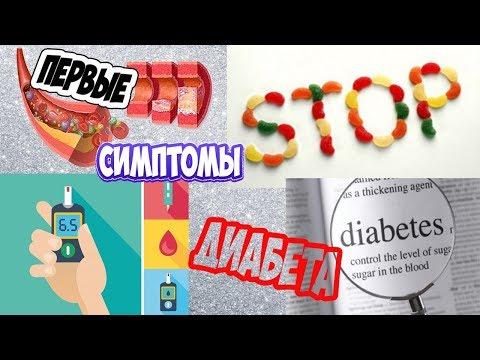 Уровень инсулина при толерантности