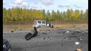 авария на трассе Казань- Набережные челны 21 сентябрь 2015