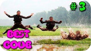 Самые смешные приколы в Coub  [Best COUB] ★СМЕШНЫЕ ПРИКОЛЫ.Лучшие приколы 2015.#3