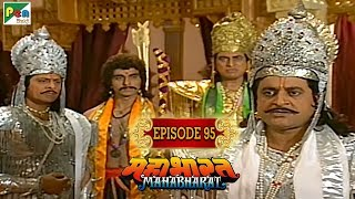 कौन है बर्बरीक? | Mahabharat Stories | B. R. Chopra | EP – 95 - Download this Video in MP3, M4A, WEBM, MP4, 3GP