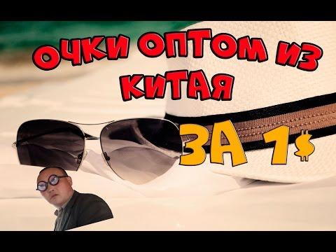 3д зрение в очках видео