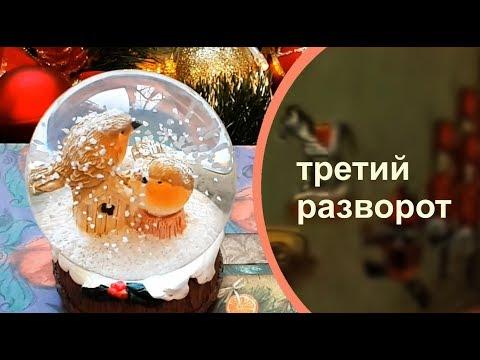 Новогодняя КНИГА со сладостями Щелкунчик.Мастер класс (4 часть) Итог работы