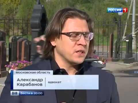 Видео с адвокатом А. Карабановым 3
