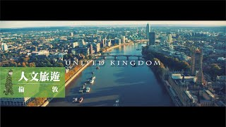 United Kindom x London City