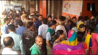Serpentine Queues Outside Banks To Exchange Rs 500, Rs 1,000 Notes