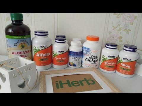Покупки на iHerb/Обзор 31 заказа/Бады Now Foods, Гель Aloe Vera, Трифала/Код MUR2335 - скидка 5%