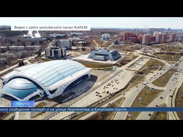 Новые транспортные развязки построят в Иркутске