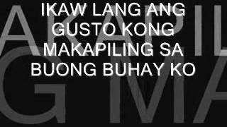 walang iba lyrics.wmv