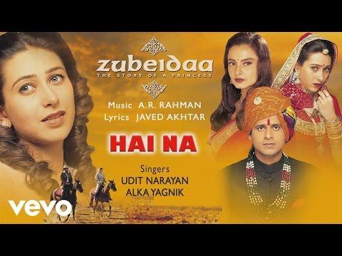 A.R. Rahman-- Hai Na Best Audio Song|Zubeidaa|Karisma Kapoor|Alka Yagnik|Udit Narayan