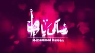 رضاكي يا أمي ???????? ???? محمد حسن الرائع تحميل MP3