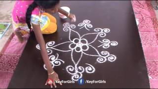 Simple Big Flower Rangoli Designs With Out Dots | Flower Rangoli Designs | Key For Girls