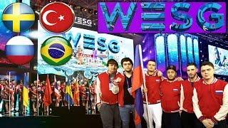 Лучшие моменты WESG 2017 World Finals CS GO