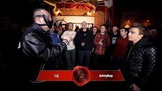 JohnyBoy, VERSUS #11: СД VS Johnyboy
