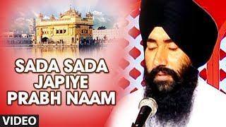 Sada Sada Japiye Prabh Naam [Full Song] Har Ek   - YouTube