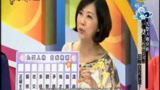 非關命運:兩性關係要美好 床上眉角不能少?(1/4) 20110705