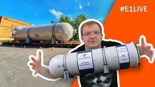 По Екатеринбургу везут гигантские баки для Газпрома