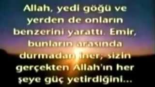 Delâil-in Nur Ihsan Atasoy