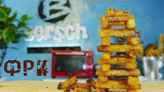 Рецепт картошки фри |  French fries