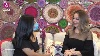 تحميل و مشاهدة سوزان نجم الدين: 2020 صعبة.. وأتمنى فك الحصار ومساعدة السوريين MP3