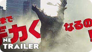 Rampage International Trailer (2018)