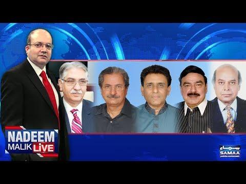 Pakistan Ka Amreeka Ko Jawab | Nadeem Malik Live | SAMAA TV | 28 Aug 2017