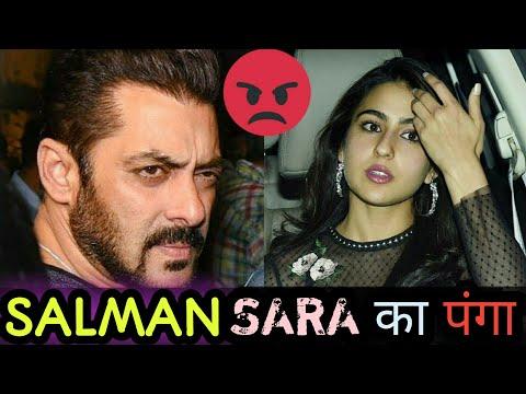 Salman Khan Angry with Sara Ali Khan | Bollywood Latest News