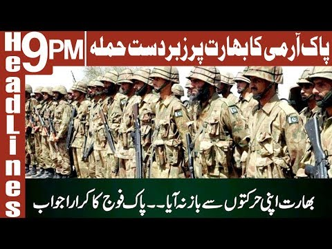 Pak Army Attack on Indian Forces | Headlines 9 PM | 20 August 2019 | AbbTakk News