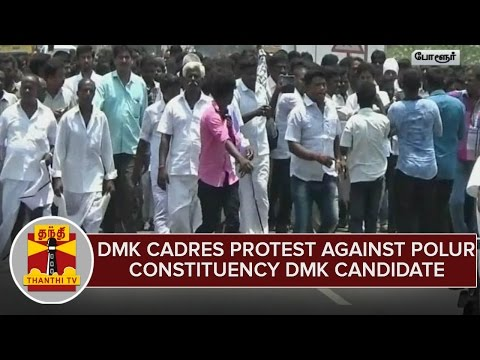 DMK-Cadres-Protest-Demanding-To-Change-DMK-Polur-Constituency-Candidate