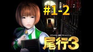 尾行 - 123Vid