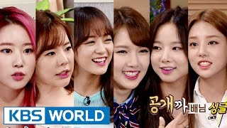 Happy Together  Train To Entertainment ENG/20160818