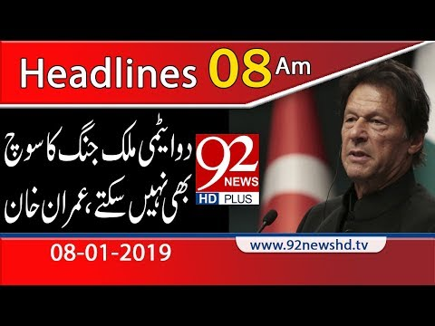 News Headlines  8:00