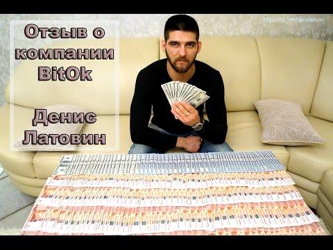 Как заработать в интернете нормальне деньги