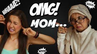 Майките дават акъл... OMG