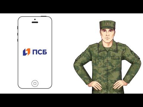 Мобильный банк: как сэкономить время и деньги