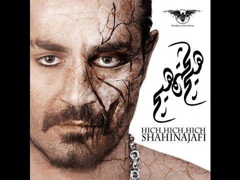 Shahin Najafi - Baed Az To