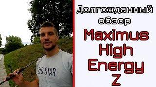 Удилище спин maximus high energy-x 24l 2. 4m 3-15g